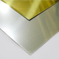 Aynalı Alüminyum Levha 0.75mm 125cm*200cm